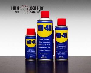 WD-40-original